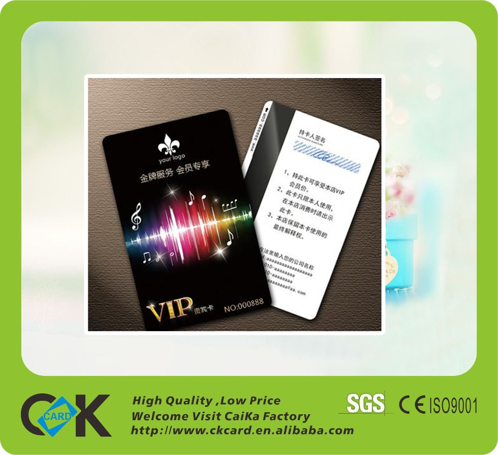 factory price shopping vip cards discount cards membership card-in ...