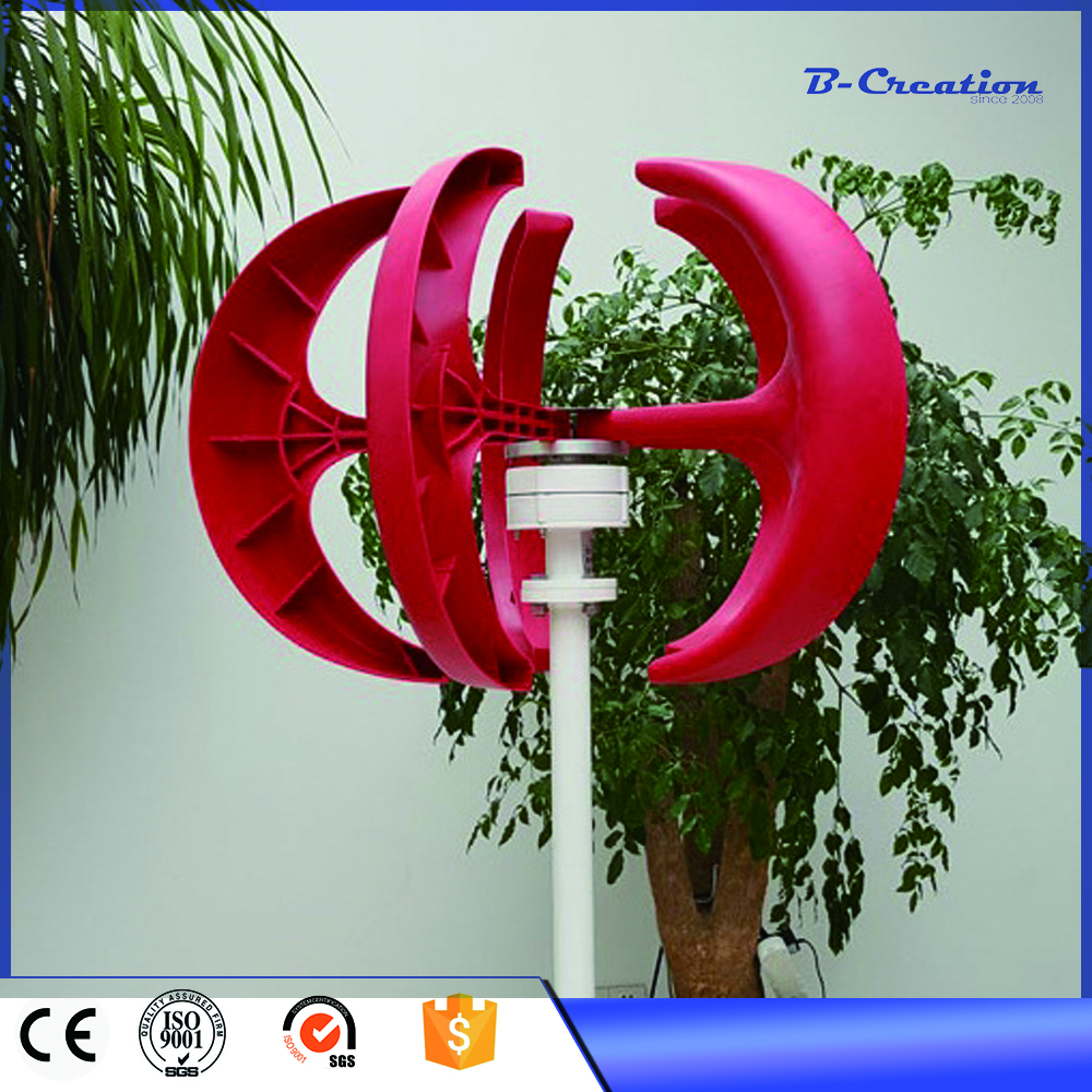 Generador Eolico Gerador De Energia Mini vent pour Turbine 300 w 24 v générateur d'axe Vertical avec prix usine à vendre