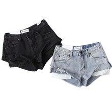 50172c9ed9 Women Hight Street High Waist Roll Up Cuffs Short Denim Shorts Ripped Denim  Short Pants Sexy