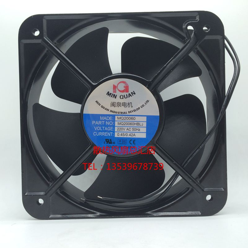 Brand new genuine MQ20060HBL2 220v 0.38A 60W 200*60MM industrial axial cooling fan