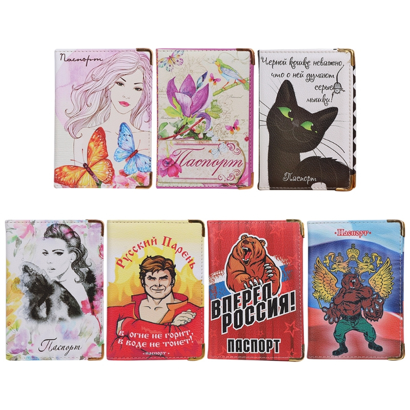 THINKTHENDO Russia Russian Travel Passport Holder ID Card Holders Cartoon New Leather Protect Cover Card Container Pouch