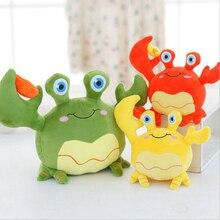 Creative Rich Treasure Crab Short Plush Toy Stuffed Marine Animal Doll Cute Children Gifts