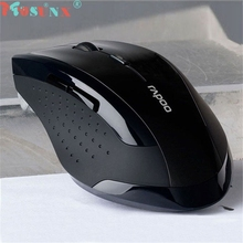 Professional 2.4GHz Optical Wireless Mouse USB Button Gaming Mouse Mice Computer Mouse For PC Laptop #1425