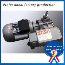 220 فولت 50 هرتز XD 020 0.9KW مرحلة واحدة فراغ مضخة دوارة الريح