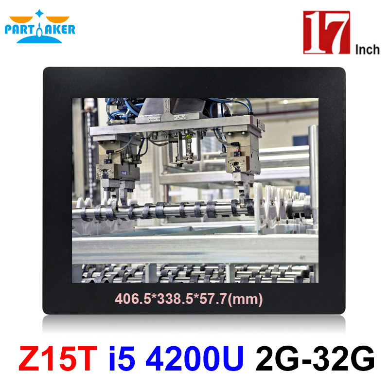 Industrial Panel Mount PC With 2mm 17 Inch Made-In-China 5 Wire Resistive Touch Screen Intel Core I5 4200U