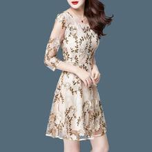 Летние женские молнии тонкие большие размеры с вышивкой Vestidos женские сексуальные вечерние платья с принтом женские элегантные кружевные сетчатые платья Z124