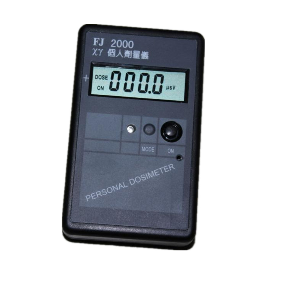 Portable Nuclear Radiation Detector Personal Dose Alarm|Electromagnetic Radiation Detectors| |  - title=