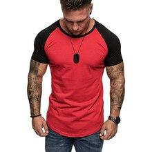 MarKyi 2019 summer fashion patchwrok t-shirt men hip hop good quality short sleeve top fitness o-neck