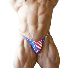 Wholesale muscle underwear from