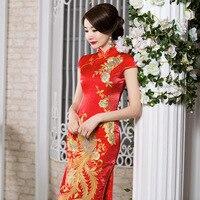 SexeMara Phoenix Ricamo Abiti In Stile Orientale Donne Qipao Vestito Tradizionale Cinese Cheongsam Lungo Abito Cinese