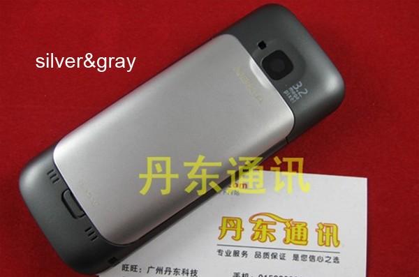 c5silver-gray