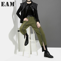 [EAM] 2017 ניו סתיו מותניים גבוהים קישוט רוכסן כל משחק אופנה מכנסיים נשים מכנסיים רופפים מוצקים צבע שחור ירוק JC58801