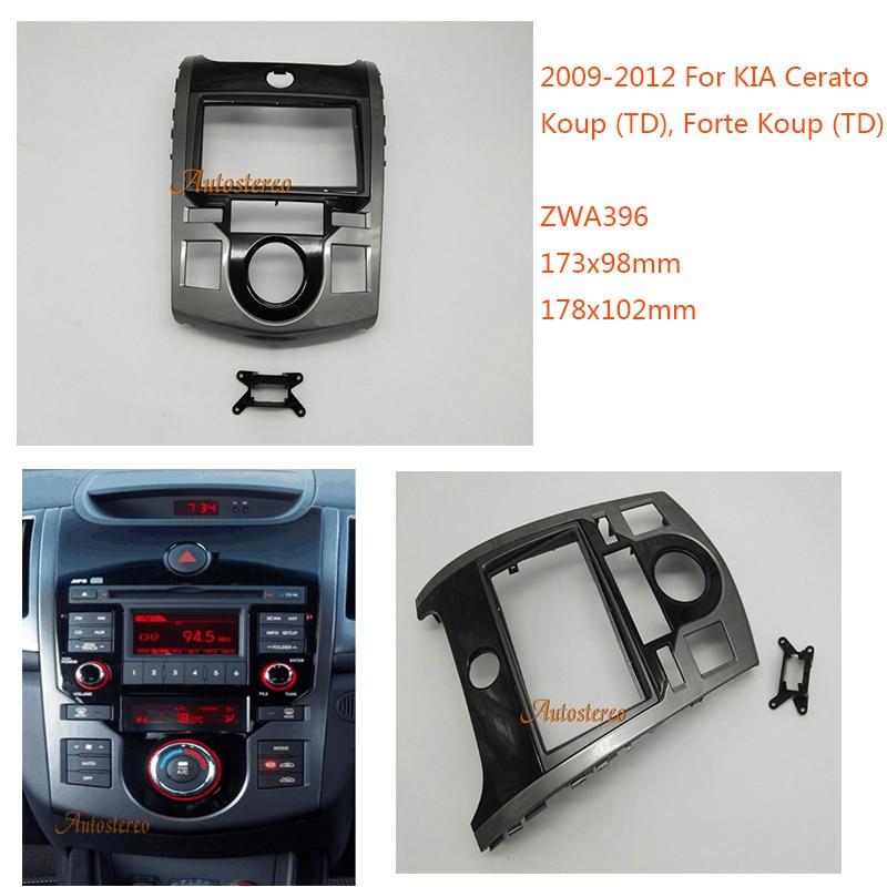 Car Radio DVD Cover for KIA Cerato Forte Koup Manaul Control