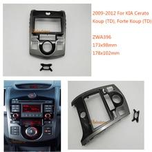 Автомобильный комплект установки радио фасции для KIA Cerato Koup(TD), Forte Koup