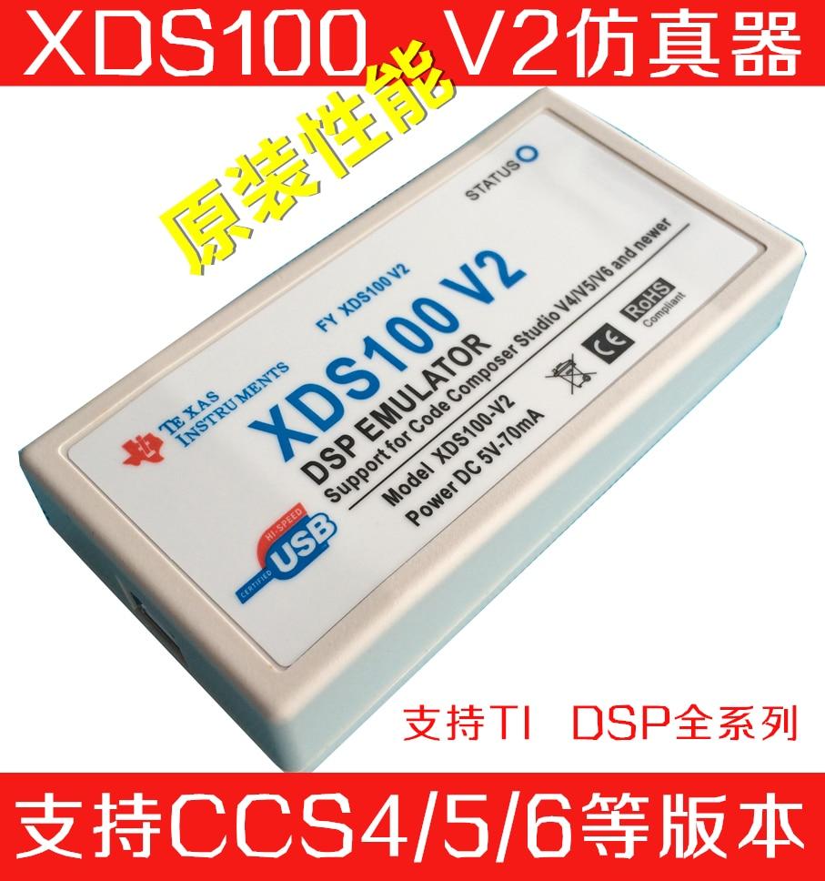 XDS100V2 USB2.0 DSP Emulator Support TI DSP/ARM CCS4/5/6 Win7