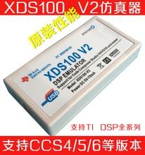 Xds100v2 usb2.0 dsp emulador suporte ti dsp ccs4/5/6 win7