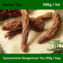 A Tonic For Sexual Potency Cynomorium Songaricum Tea 500g, Health Care Cynomorium Coccineum Dried Roots, Much Loved Suo Yang Tea