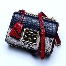 Womens new Korean style leather lock chain bag Cross-section stainless steel snake grain Crossbody