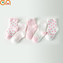 5 pairs/lot summer 75% cotton Boy Girl Kids Baby Infant Chil