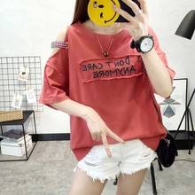 Youth Women Cotton Blends T-shirt Summer 2019 New Fashion Casual Patchwork Letter Short-sleeve Loose Tops Tees Pullovers Female