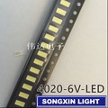 100PCS/Lot 4020 SMD LED Beads Cold white 1W 6V 150mA For TV/LCD Backlight LED Backlight High Power LED 4020