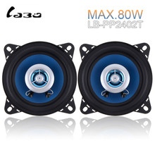 2pcs 4 Inch 80W High-End Car Coaxial Speaker 2-Way Auto Audio Loudspeaker Automotive Automobile Sound Loud Speaker(China)
