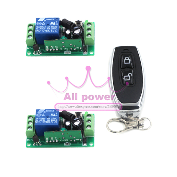 DC12V 10A Smart Power Switch 12V 1ch learning code RF Wireless Remote Control Switch with waterproof remote