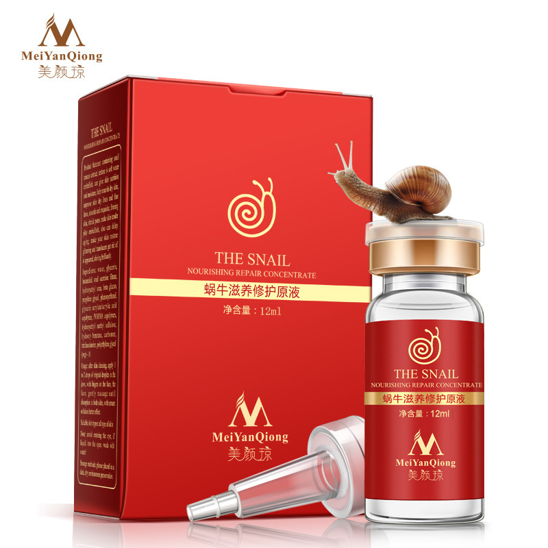 MeiYanQiong Snail Repair Concentrate Rejuvenation Emulsion Anti Wrinkle Serum For Face Skin Care Products Anti-aging Acid TSLM2