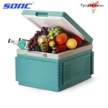 Best Price Portable 12L Car Refrigerator 12V Multifunction Auto Mini Refrigerator Travel ABS Home Cooler Freezer Warmer SOAC FR-122C