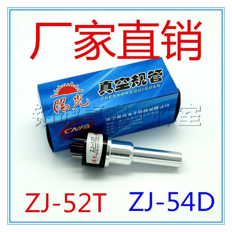 ZJ-54d Resistance Gauge ZJ-52T Vacuum Gauge Metal Tester Coating Machine Accessories