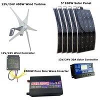 400 Вт 12 В/24 В ветряные турбины Генератор + ветровой контроллер + 5*100 Вт солнечная панель + 30A Солнечный контроллер + 2000 Вт чистый синусоидальный