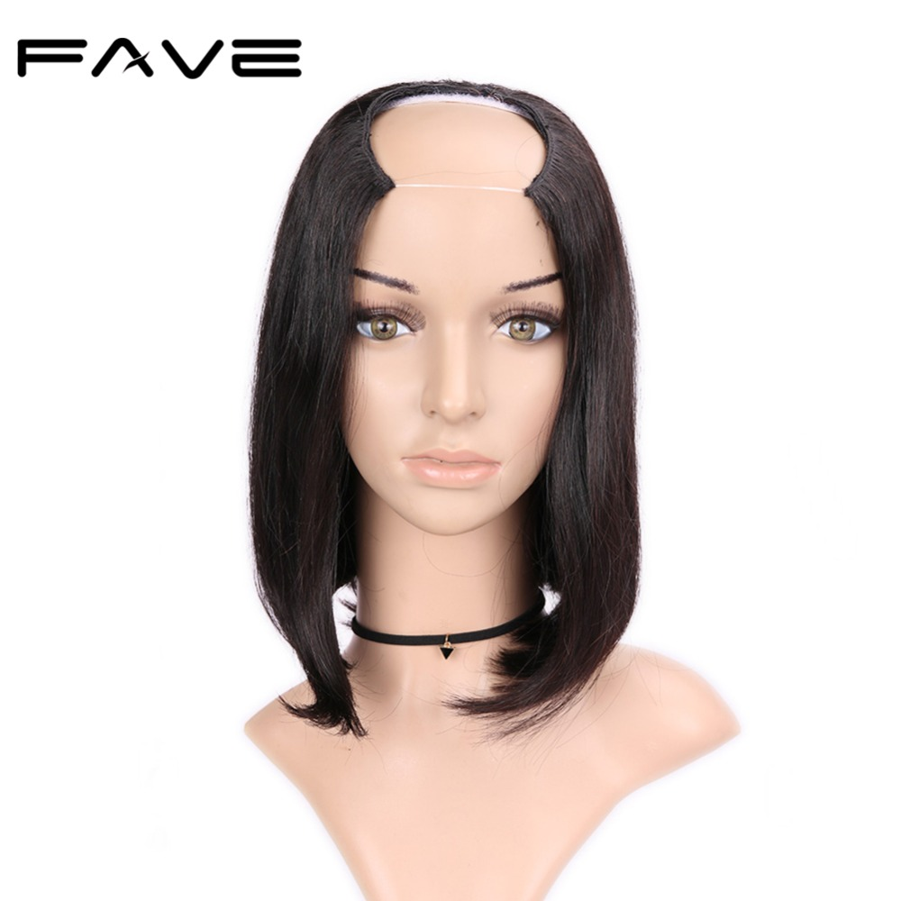 FAVE Hair U Part Short Bob Straight Human Hair Wigs Healthy And Thick Fashion Style Brazilian Wig For Women Free Shipping