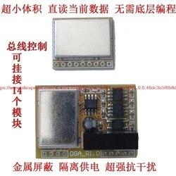 20-bit wysokiej-precyzja AD moduł ogniwo obciążnikowe waga elektroniczna prąd moduł 232 komunikacji szeregowej super hx711