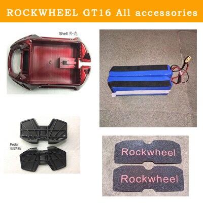 ROCKWHEEL GT16 accessoires de monocycle électrique, coque, contrôleur, carte mère, moteur, batterie, interrupteur, port de charge, guidon, garde-boue