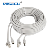 MISECU 30m 20m 15m 10m 5m RJ45 DC 12V Power Lan Cable Cord Network Cables For