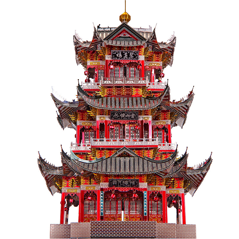 Piececool Juyuan Architecture Tour 3D Métal Modèle Kits DIY Assembler Puzzle Laser Cut Jigsaw Construction Jouets P111-RKS Cadeau