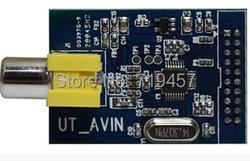 Бесплатная доставка ut_avin модуль совместим с основной аналоговые камеры поддержка ut-6410/idea6410 Совет по развитию