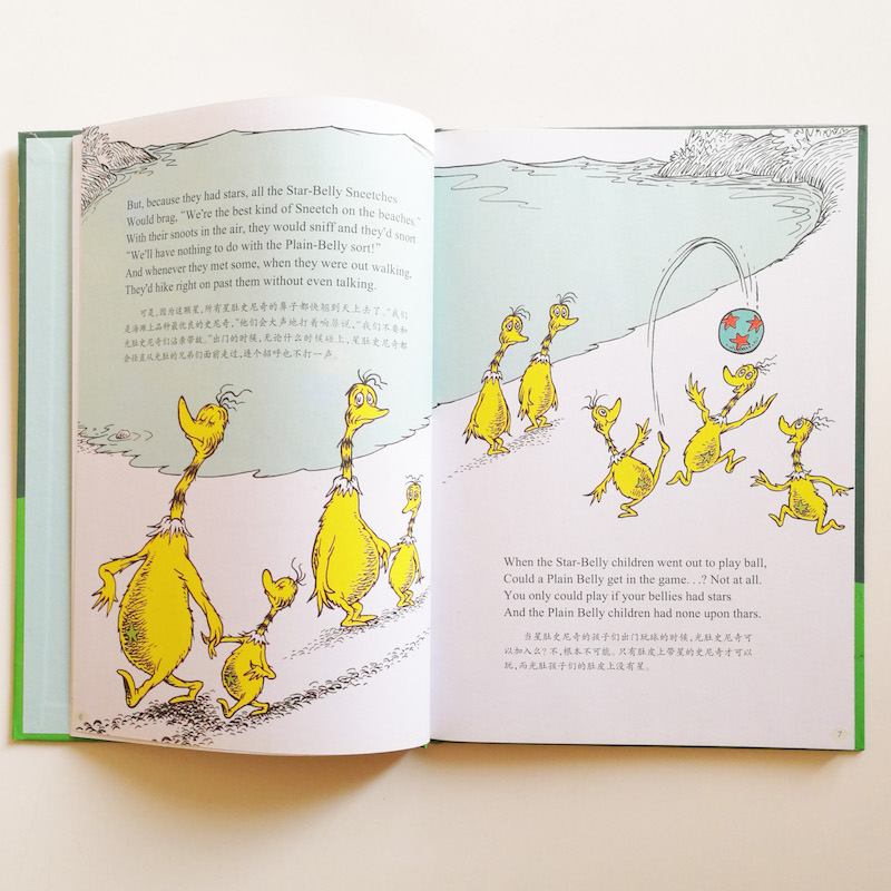 The Sneetches and Other Stories by Dr.Seuss Classics Kids Bilingual ...