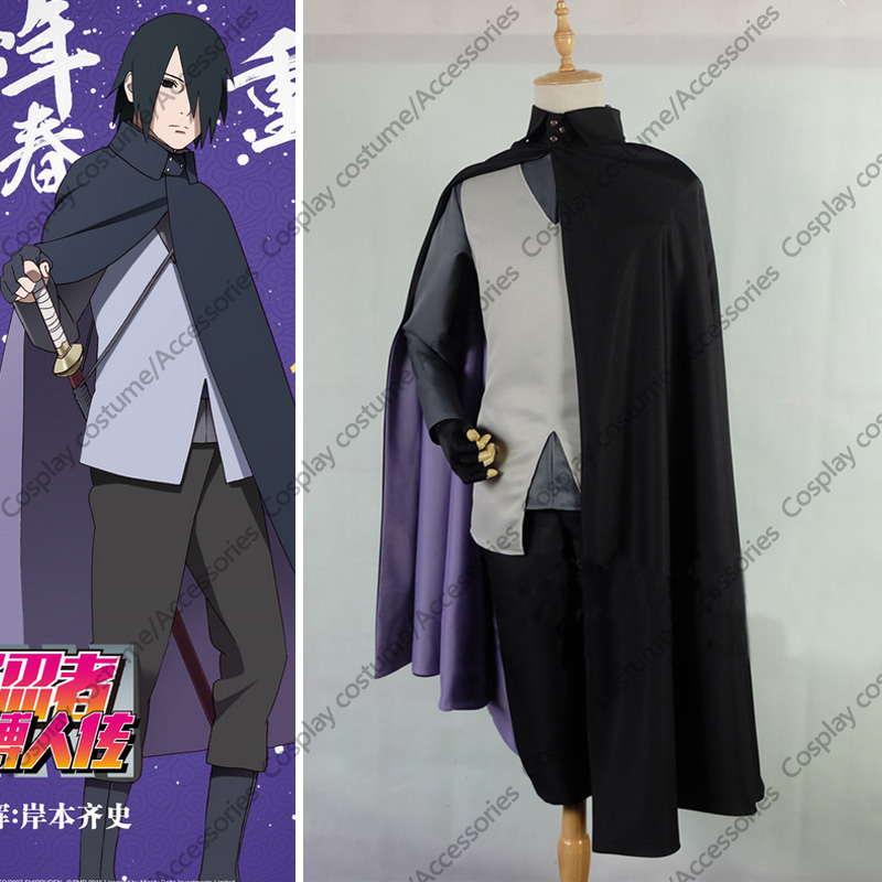 все цены на BORUTO NARUTO THE MOVIE Uchiha Sasuke Konoha Cosplay Costume Anime Customized