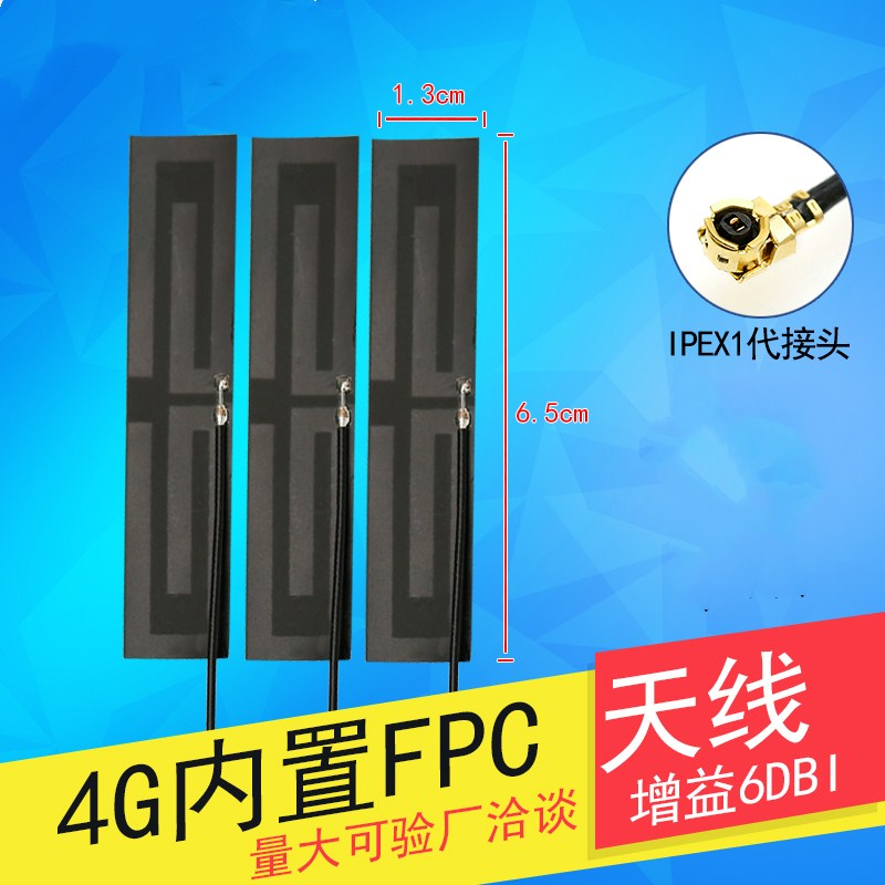 Antennas For Communications Black 6db Gsm/2g/3g/lte/4g/gprs/cdma/wcdma Full-band Built-in Fpc Internal Pcb Antenna U.fl Ipex Big Clearance Sale