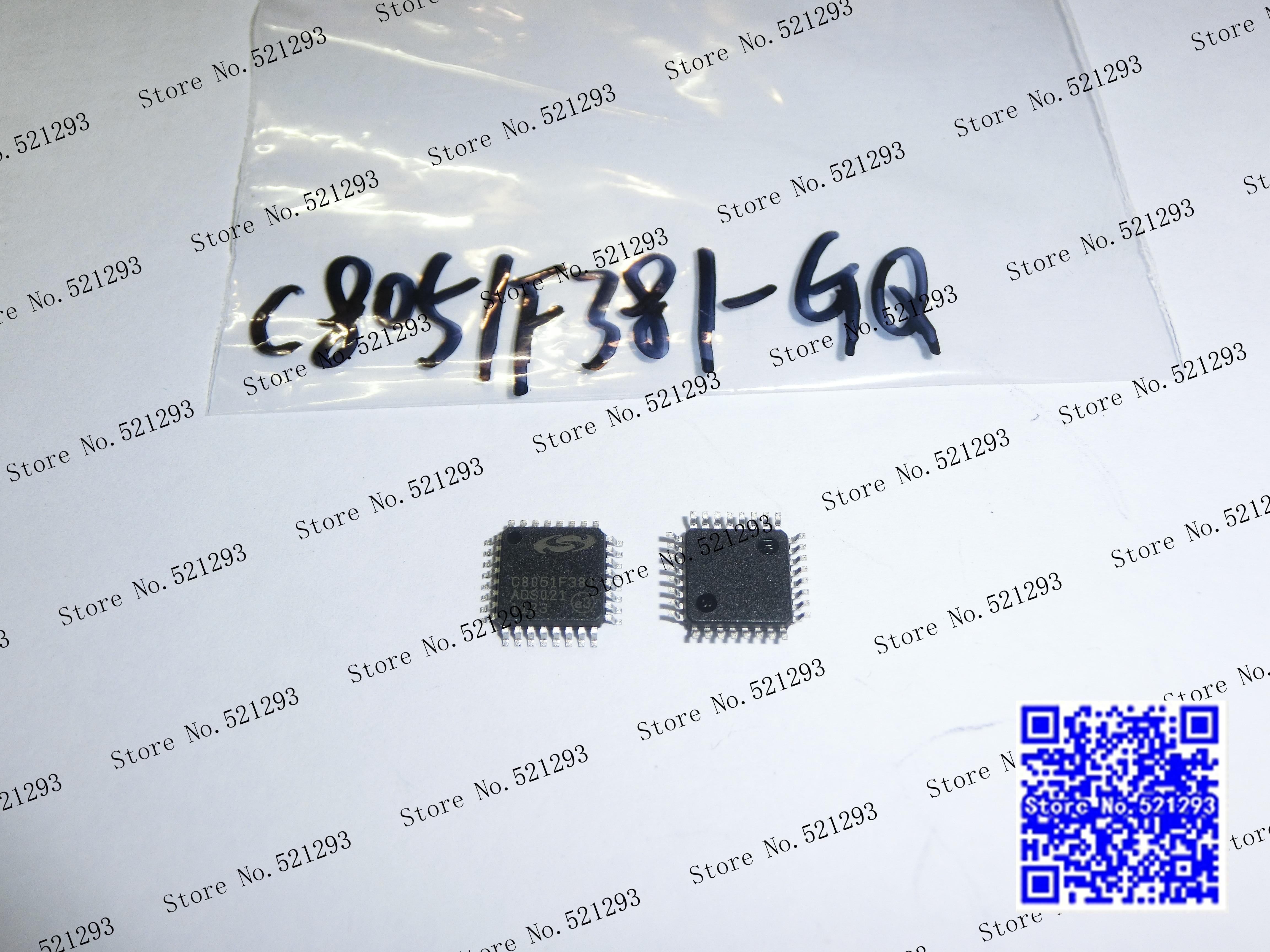 Цена C8051F381-GQ