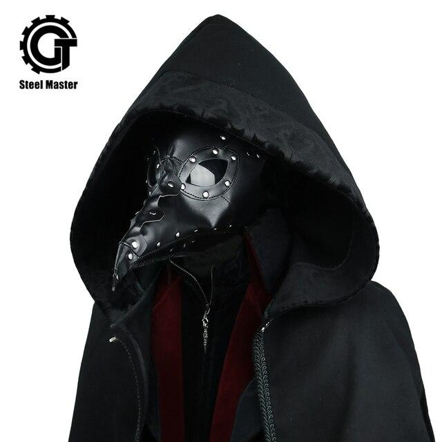Мода длинный нос кожа чумной доктор маска в черный клюв маски для век стимпанк PU товары птиц книги по искусству косплэй костюм Doctour De Peste черн...