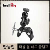 SmallRig Double BallHead with Clamp & 1/4