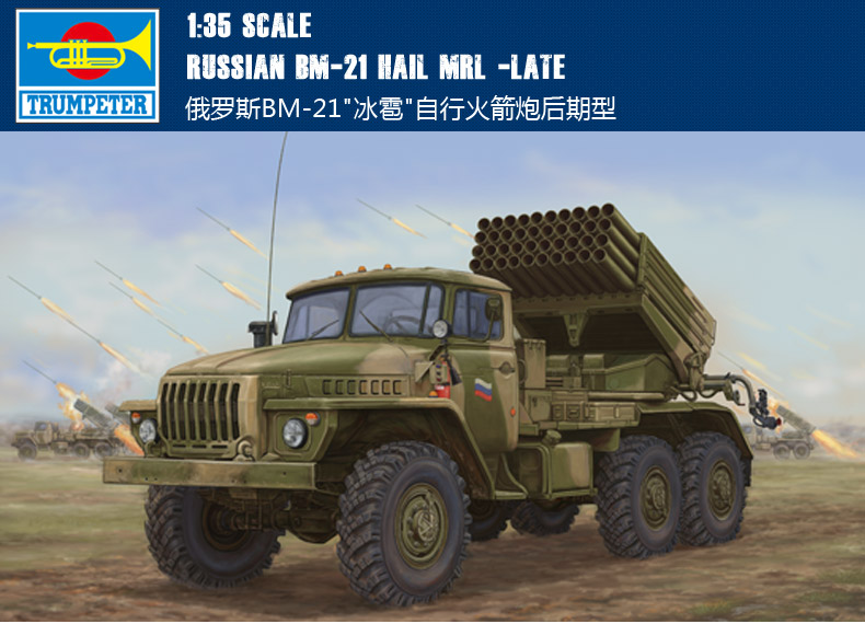 Trumpet 01014 1:35 Russian BM-21 hail rocket artillery (late type) Assembly model russian phrase book
