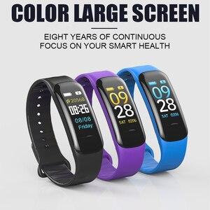 Image 2 - Pulsera inteligente Imosi C1Plus, pulsera inteligente deportiva con control del ritmo cardíaco y de la presión sanguínea y pantalla a Color para Android e IOS