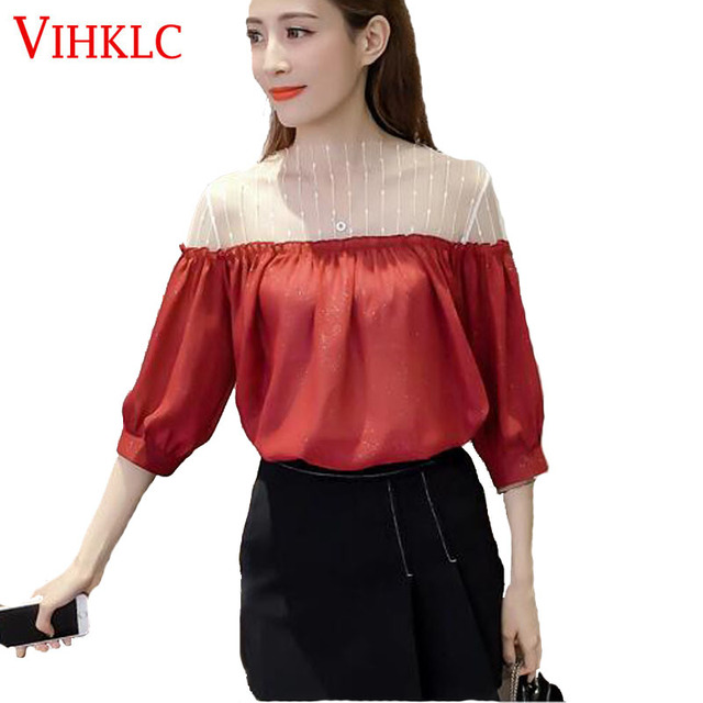 415c456d78a4 VIHKLC Spring Summer Solid Color Korean T-Shirt 2017 New Fashion Loose t-Shirt  Leisure Net Yarn Two Tops H76