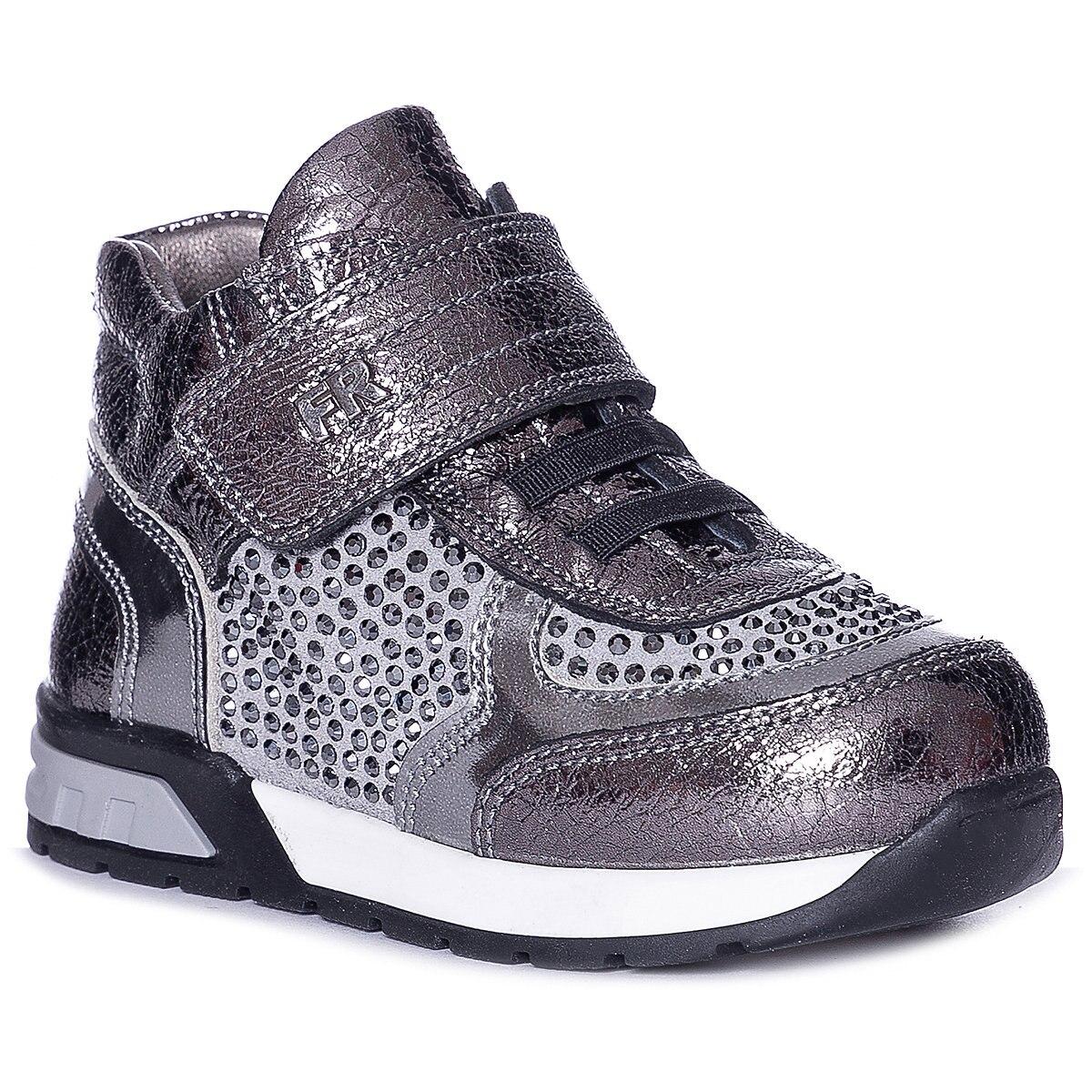 TIFLANI Kids' Sneakers 10924821 shoes baby children footwear sport gray Girls Spring/Autumn tiebao professional tf turf rubber soles outdoor children kids football shoes teenager training shoe sneakers