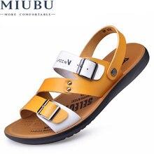 Сандалии miubu мужские кожаные Уличная обувь для мальчиков мягкие