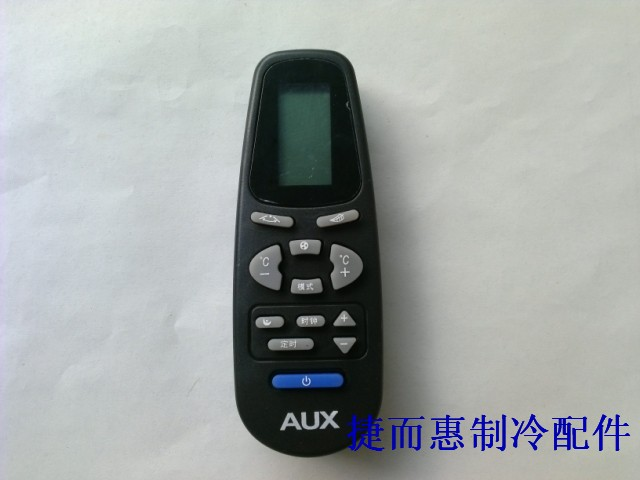 Ochs air conditioning remote control air conditioner aux remote control general kt-ax3 shape