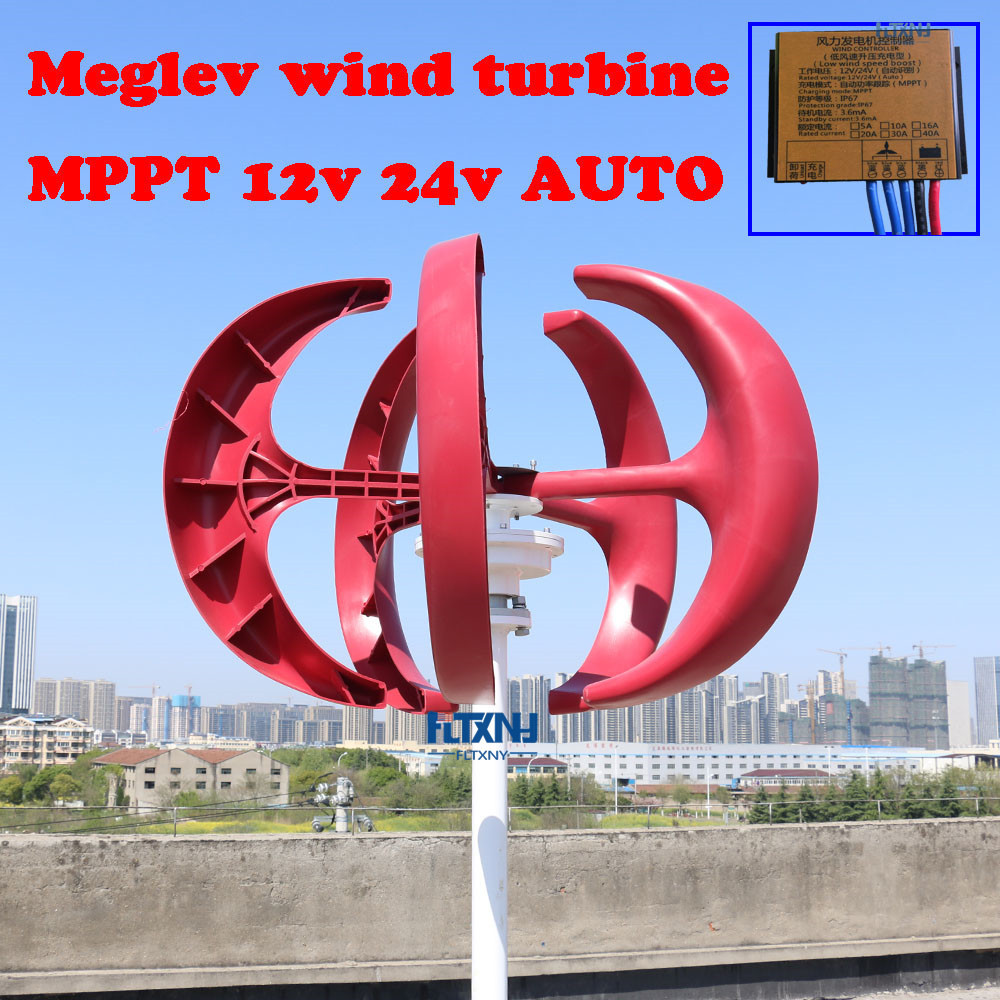 Hight quality 400w 12v/24v vertical wind turbine generator with maglev generator and MPPT charge controller все цены